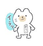 みらいのスタンプ☆(個別スタンプ:04)