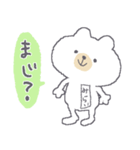 みらいのスタンプ☆(個別スタンプ:05)