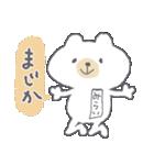 みらいのスタンプ☆(個別スタンプ:06)