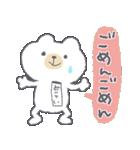 みらいのスタンプ☆(個別スタンプ:07)