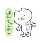 みらいのスタンプ☆(個別スタンプ:08)