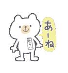 みらいのスタンプ☆(個別スタンプ:09)