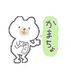 みらいのスタンプ☆(個別スタンプ:10)