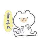 みらいのスタンプ☆(個別スタンプ:11)