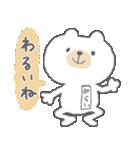 みらいのスタンプ☆(個別スタンプ:12)
