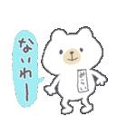 みらいのスタンプ☆(個別スタンプ:13)