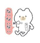 みらいのスタンプ☆(個別スタンプ:14)