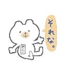 みらいのスタンプ☆(個別スタンプ:15)