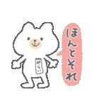 みらいのスタンプ☆(個別スタンプ:16)