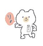 みらいのスタンプ☆(個別スタンプ:17)