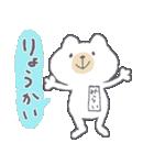 みらいのスタンプ☆(個別スタンプ:18)