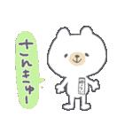 みらいのスタンプ☆(個別スタンプ:19)