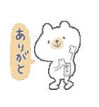 みらいのスタンプ☆(個別スタンプ:20)