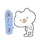 みらいのスタンプ☆(個別スタンプ:21)