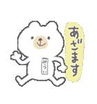 みらいのスタンプ☆(個別スタンプ:22)