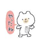 みらいのスタンプ☆(個別スタンプ:23)