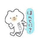みらいのスタンプ☆(個別スタンプ:24)