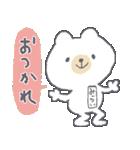 みらいのスタンプ☆(個別スタンプ:25)