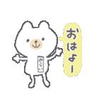 みらいのスタンプ☆(個別スタンプ:26)