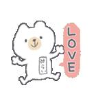 みらいのスタンプ☆(個別スタンプ:27)