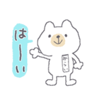 みらいのスタンプ☆(個別スタンプ:28)
