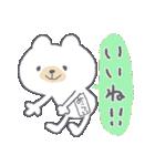 みらいのスタンプ☆(個別スタンプ:29)