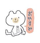 みらいのスタンプ☆(個別スタンプ:30)