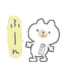 みらいのスタンプ☆(個別スタンプ:31)