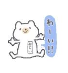 みらいのスタンプ☆(個別スタンプ:32)
