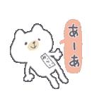 みらいのスタンプ☆(個別スタンプ:33)