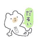 みらいのスタンプ☆(個別スタンプ:34)