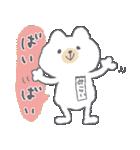 みらいのスタンプ☆(個別スタンプ:35)
