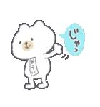 みらいのスタンプ☆(個別スタンプ:36)