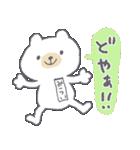 みらいのスタンプ☆(個別スタンプ:37)