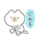 みらいのスタンプ☆(個別スタンプ:38)