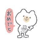 みらいのスタンプ☆(個別スタンプ:39)