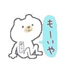みらいのスタンプ☆(個別スタンプ:40)