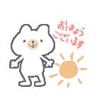 敬語のあいさつクマさん(個別スタンプ:01)