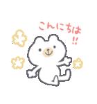 敬語のあいさつクマさん(個別スタンプ:02)