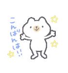 敬語のあいさつクマさん(個別スタンプ:03)