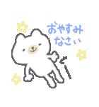 敬語のあいさつクマさん(個別スタンプ:04)