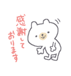 敬語のあいさつクマさん(個別スタンプ:07)