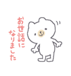 敬語のあいさつクマさん(個別スタンプ:08)