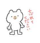 敬語のあいさつクマさん(個別スタンプ:10)