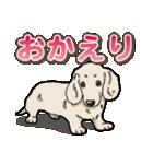 わんこ日和 ミニチュアダックスフンド仔犬(個別スタンプ:7)