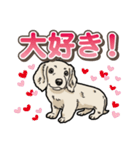 わんこ日和 ミニチュアダックスフンド仔犬(個別スタンプ:22)