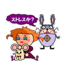 DOLLY AND BUNNY(個別スタンプ:05)