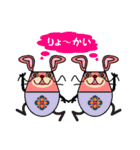 DOLLY AND BUNNY(個別スタンプ:23)