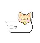 いろいろなネコの吹き出し(個別スタンプ:01)