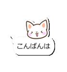 いろいろなネコの吹き出し(個別スタンプ:04)